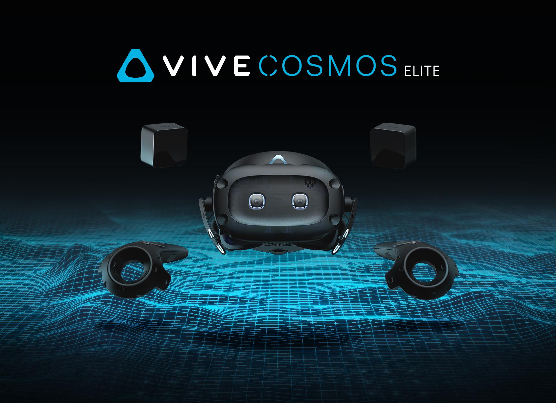 HTC新聞圖檔(VIVE Cosmos Elite KV)