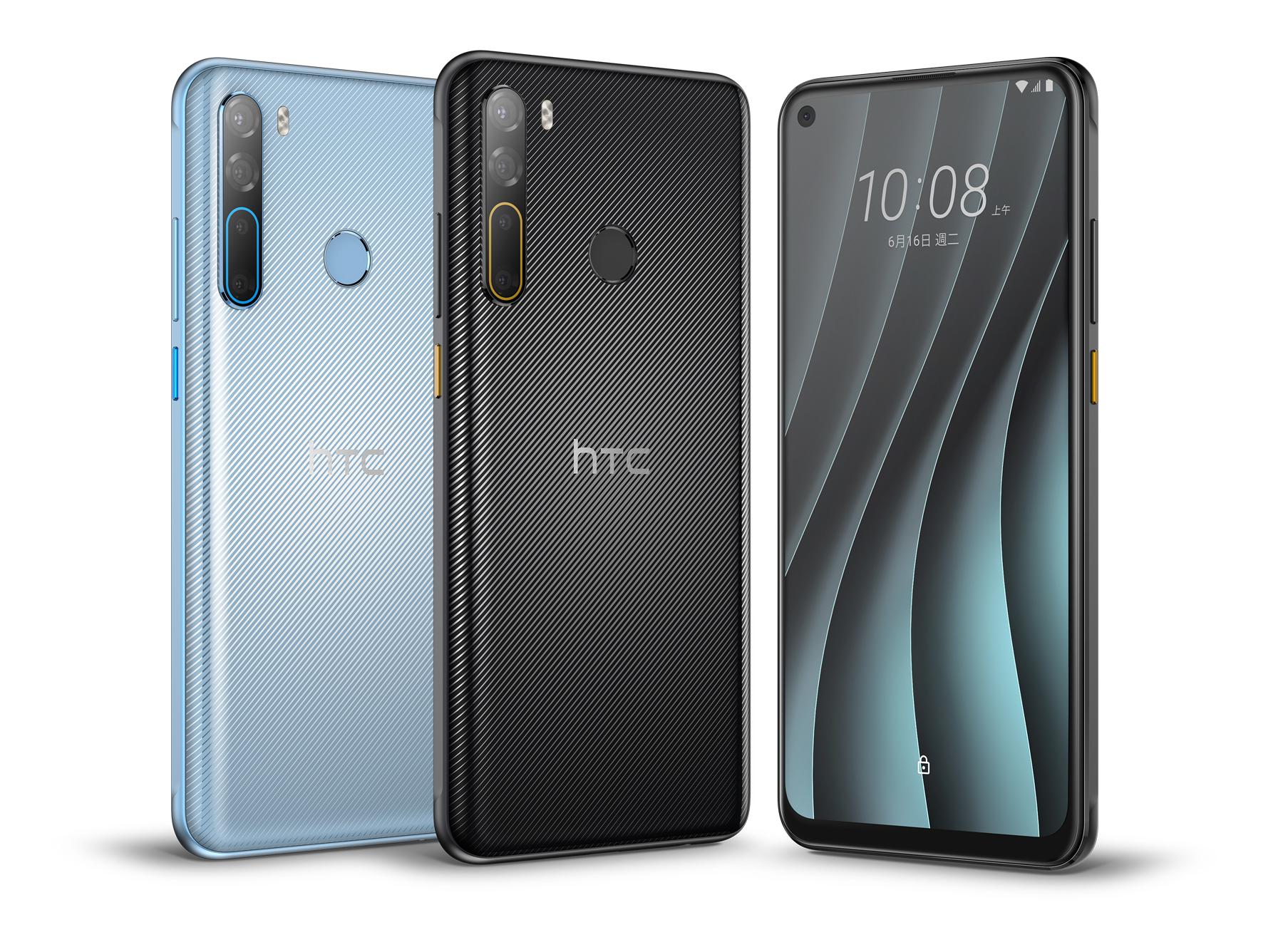 HTC Desire 20 pro(靚澈藍&墨晶黑)