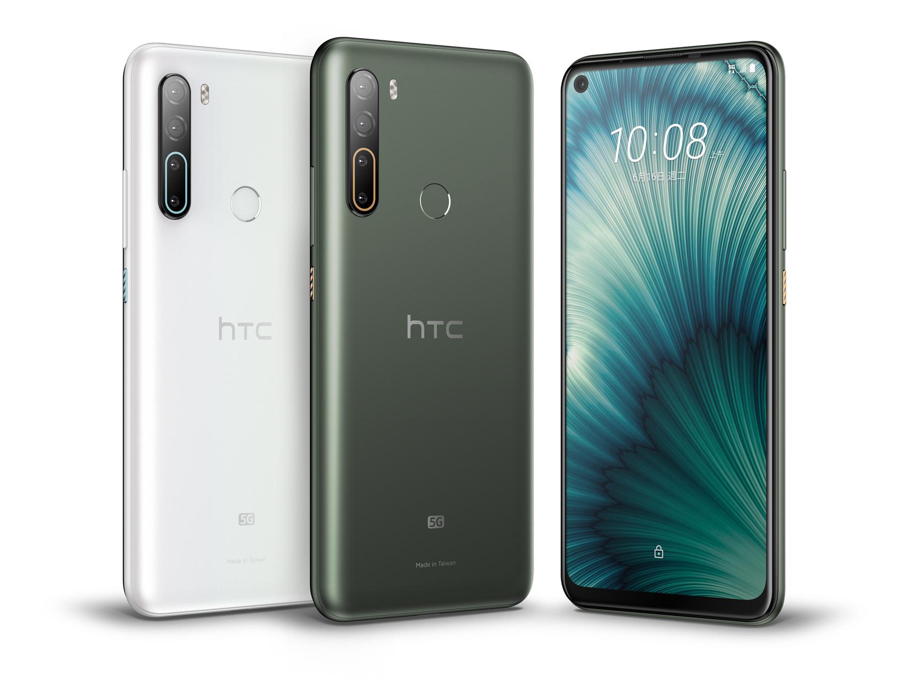 HTC U20 5G(晶岩白&墨晶綠)