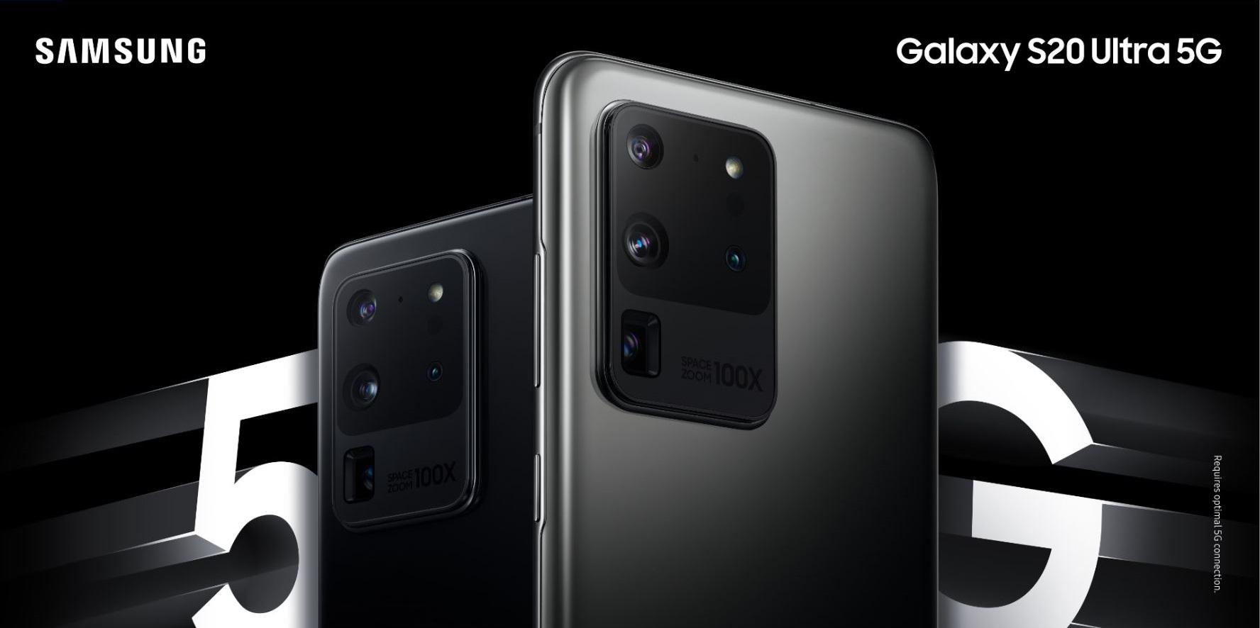 2】Galaxy S20 Ultra 5G即日起釋出軟體更新,發揮強大潛能