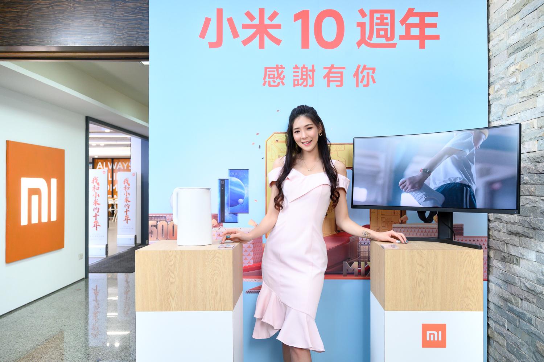 17)日至8月22日止展開「小米10週年感恩慶」狂歡季,「小米34型曲面螢幕」、「米家恆溫電水壺1S」等5項新品上市。