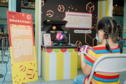 6) Sony Taiwan攜手國研院台灣半導體研究中心展出「3D投影虛實方塊」,透過遊戲認識重力與感應原理!