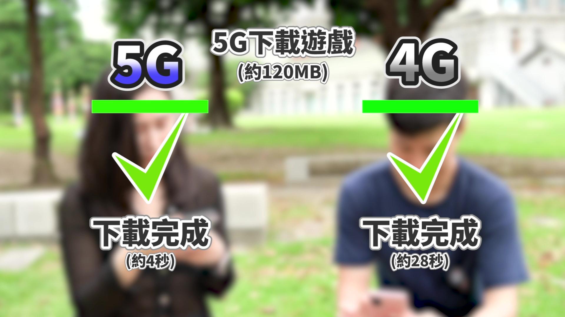 Galaxy A51 5G v4初剪_12