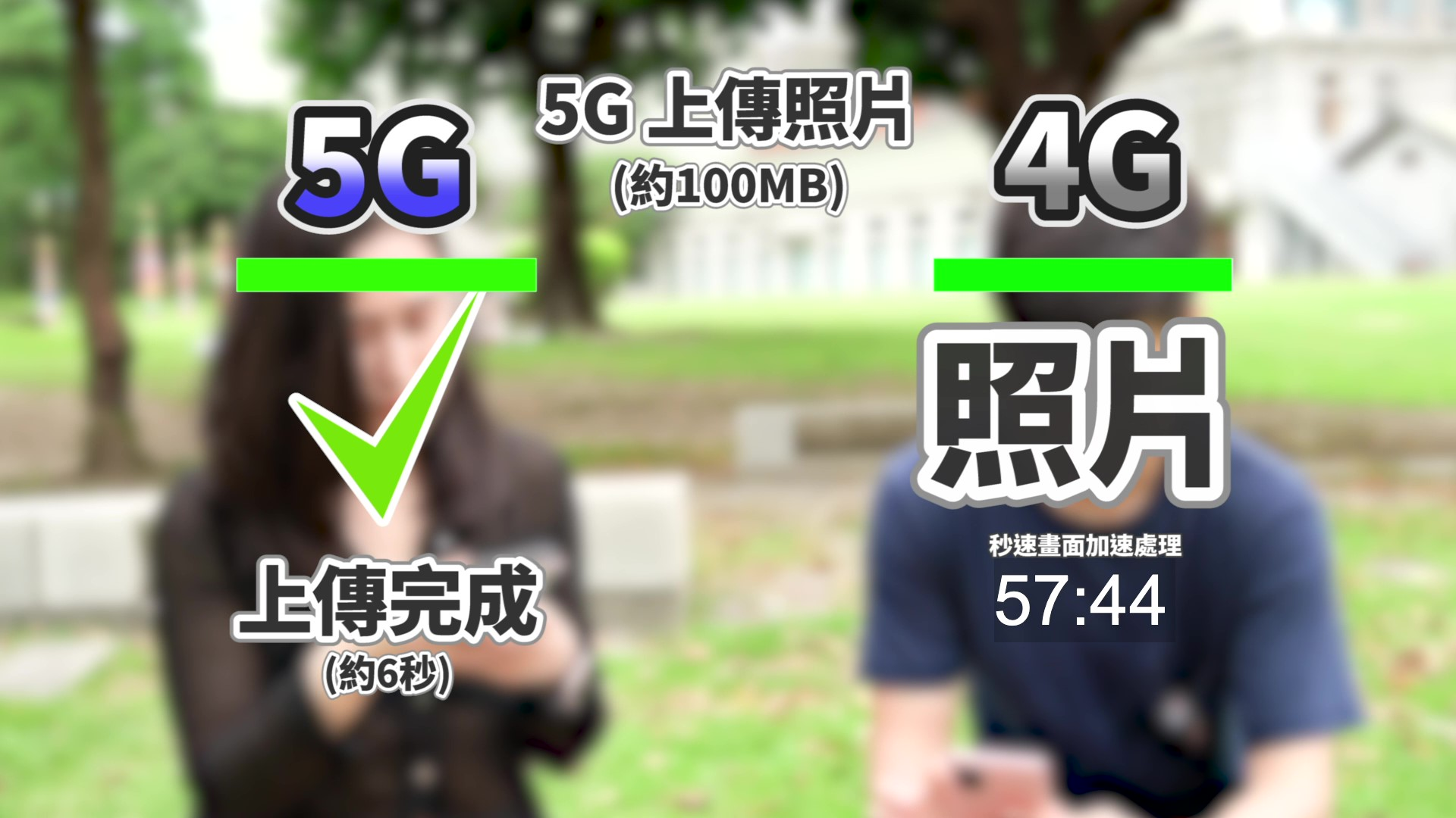 Galaxy A51 5G v4初剪_13.jpg