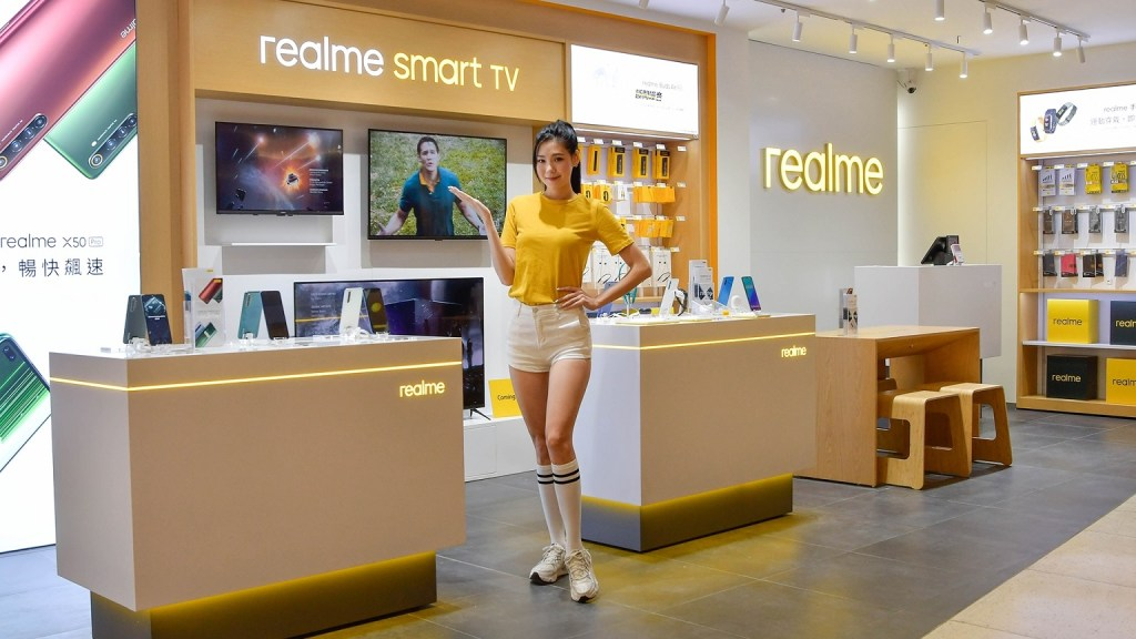 realme三創品牌專櫃位於三創生活園區二樓,於11月14日正式試營運。
