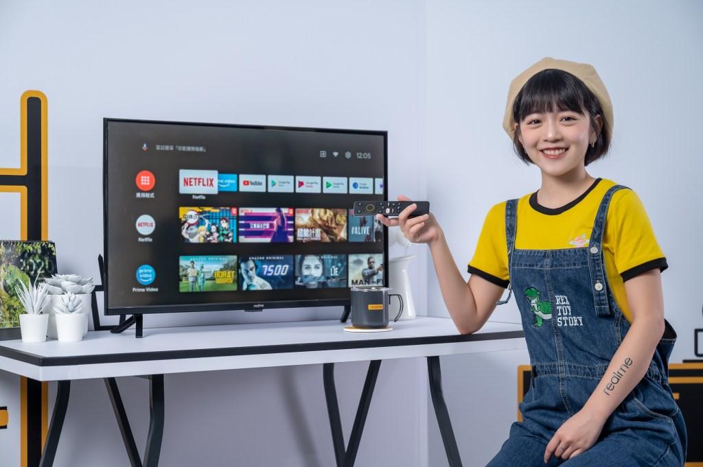 realme智慧連網顯示器內建Android TV,一機多用小空間擁有多種體驗。