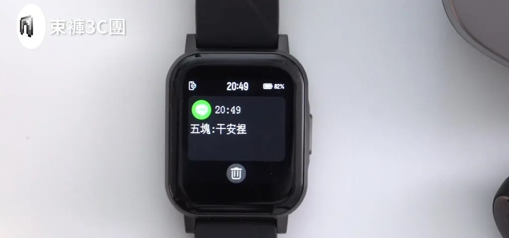 SOUNDPEATS Watch 1 LINE通知測試
