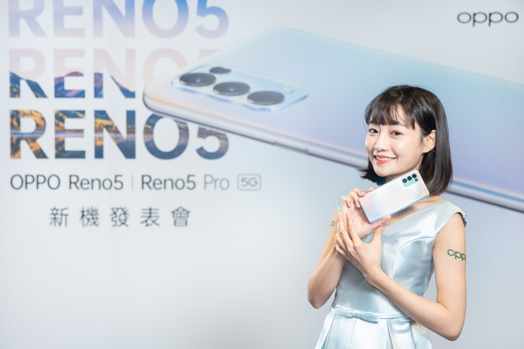OPPO Reno5 建議售價 NT$14,990、Reno5 Pro建議售價 NT$20,990