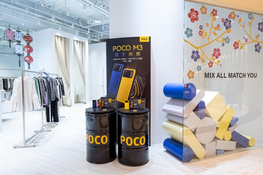 消費者於MiTCH旗艦店內的專屬POCO-M3展示櫃位,可拿起潮流手機,自由穿搭國際潮牌的選物衣著