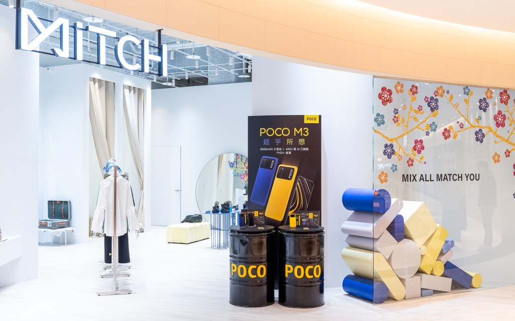 POCO搶進潮流領域,跨界攜手時尚選貨電商「MiTCH」,以POCO自信、獨特與突破的態度,結合MiTCH用「搭配時尚」走出自我風格的品牌精神