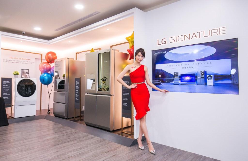 全台最大LG品牌旗艦店盛大開幕 貼心規劃未來生活藍圖