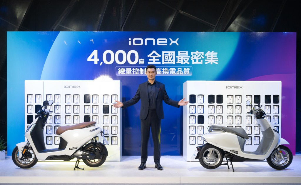 Ionex 3.0