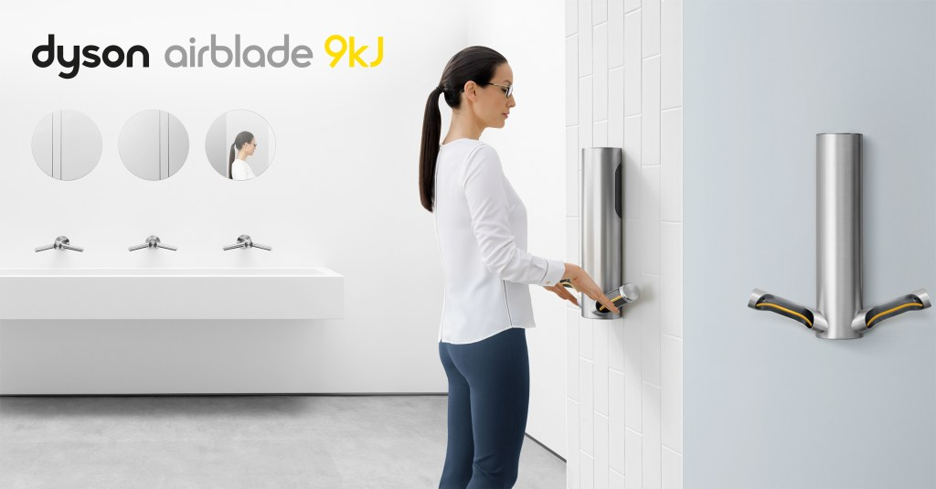 Dyson Airblade_乾手機