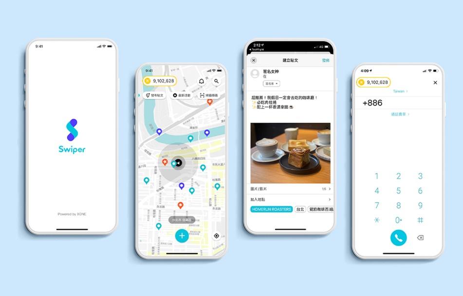 社群地圖App「Swiper」憑地標踩點、虛實整合及匿名互動三大特色,打造互動點數生活圈!