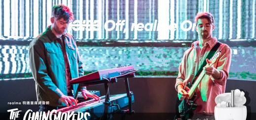 全球百大DJ-The Chainsmokers擔任realme特邀首席調音師。