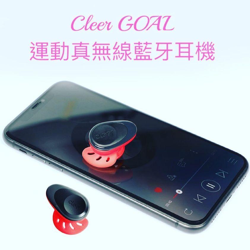 Cleer GOAL 運動真無線藍牙耳機