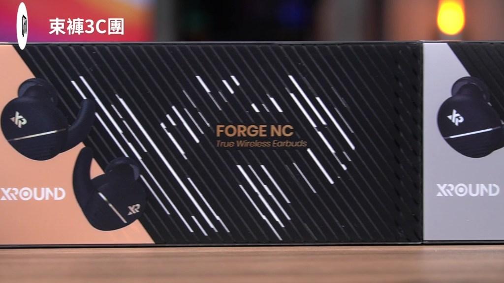 Xround-Forge外盒辨識