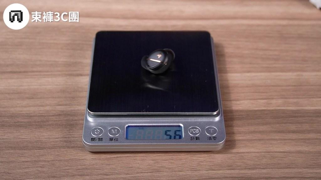XROUND FORGE實測重量是5.6公克