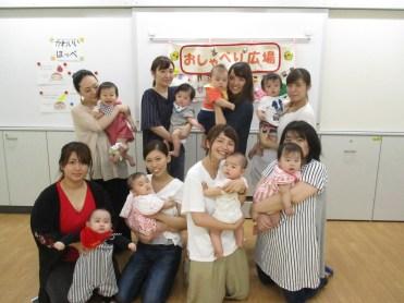 参加親子の集合写真
