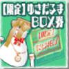 happy-xmas-campaign-3