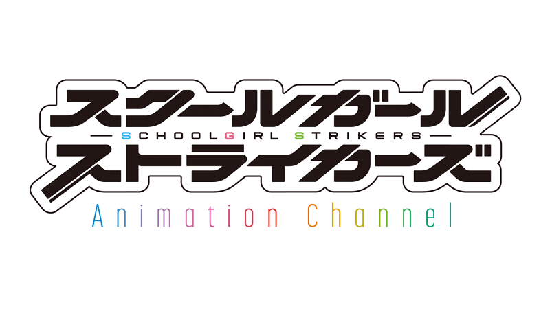 new-ploject-anime5