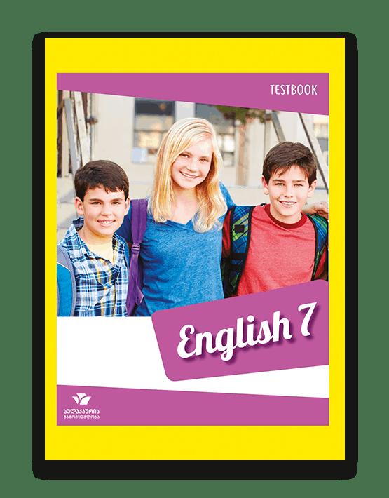 ინგლისური-7-ტესტების-რვეული