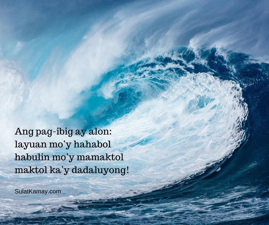 Ang Pag-ibig ay Alon