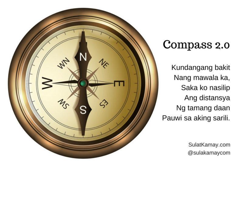 Compass 2.0