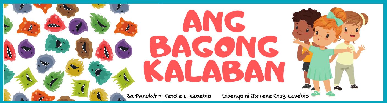 Ang Bagong Kalaban