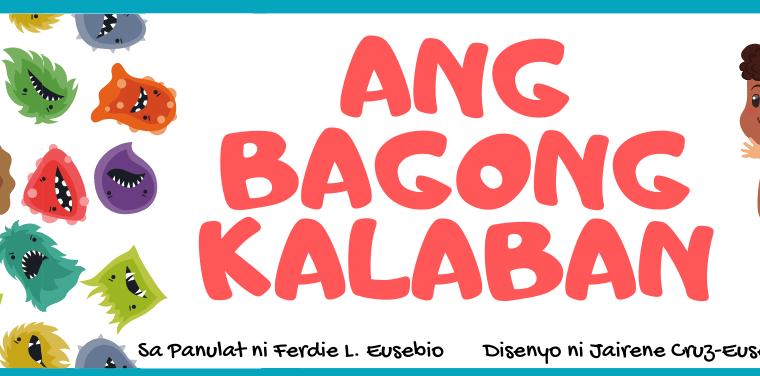 Ang Bagong Kalaban Libreng Download