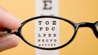 Ilustrasi gangguan penglihatan.