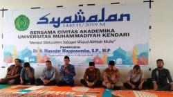 Suasana syawalan civitas akademika UMK, Selsa (18/6/2019). (Foto: Muh Yusuf /SULTRAKINI.COM)