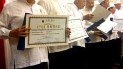 Ahmad Safei dapat Penghargaan dari IPHI