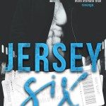 Jersey Six by Jewel E. ann