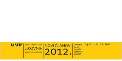 2012: Novi članovi SULUV-a