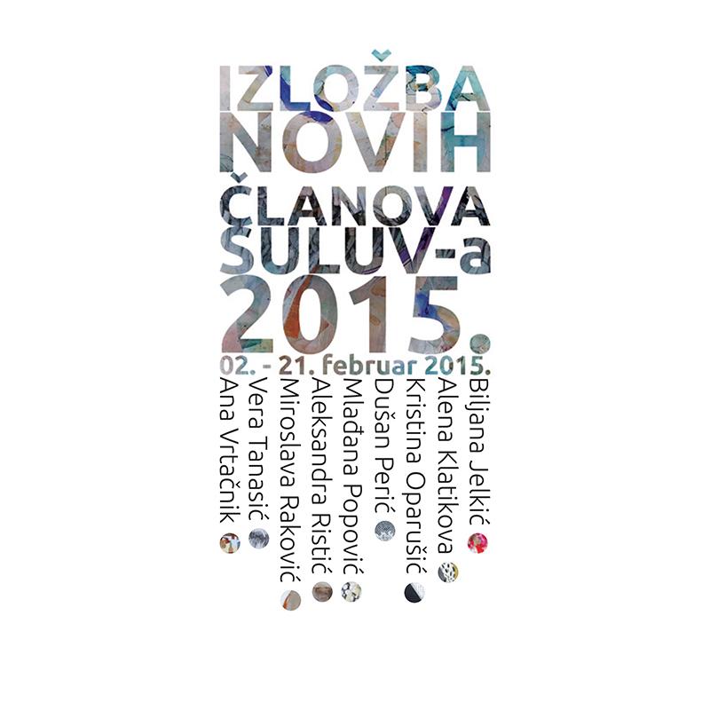 2015: Novi članovi SULUV-a