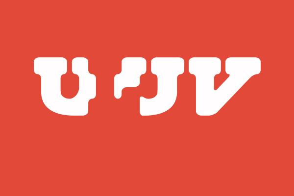 KONKURS 2017: prijem novih članova SULUV-a