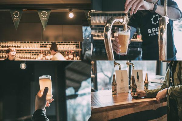 8PeaksBREWINGのクラフトビール