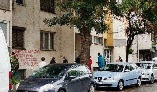 OTKRIVAMO: Porodici iz Aleksinca se gubi trag zbog 100.000 evra?!