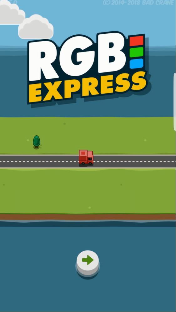 RGB Express タイトル画面