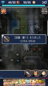 心鎧リコレクト 武器ゲット