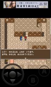 wanssaga2-game3