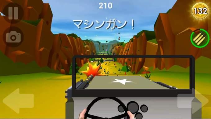 FailyBrakes ゲーム画面