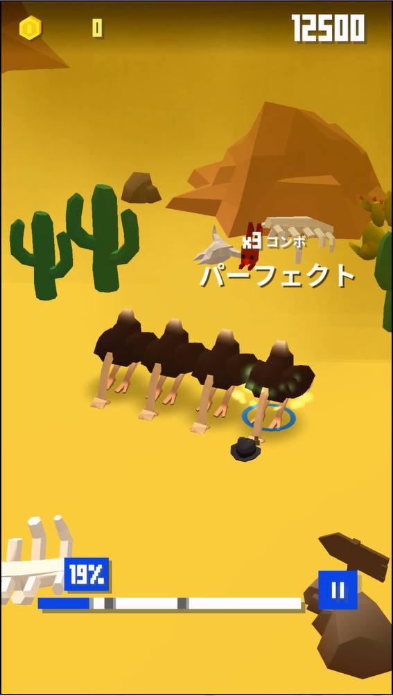 僕たちの中のダチョウ ゲーム画面