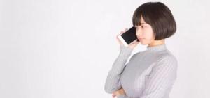 電話でのdカード暗証番号 照会方法