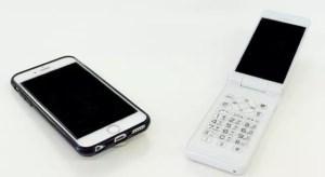 携帯2台持ちは安く、データ容量が豊富な会社を選んで得をしよう