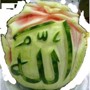 kaligrafi-cantik-frida