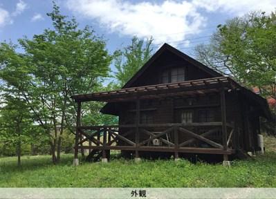 栃木県那須町 1LDK+ロフト ログハウス 650万円
