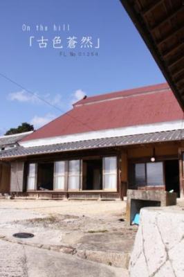 奈良県奈良市の別荘&田舎物件 高台に建つL字型の広々古民家 680万円