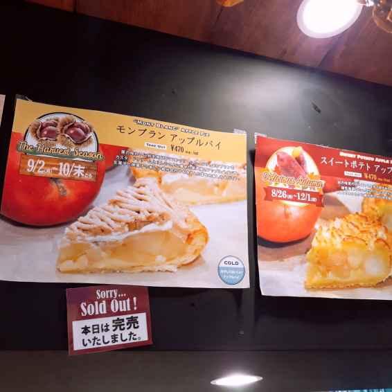 menu_sweet_cake